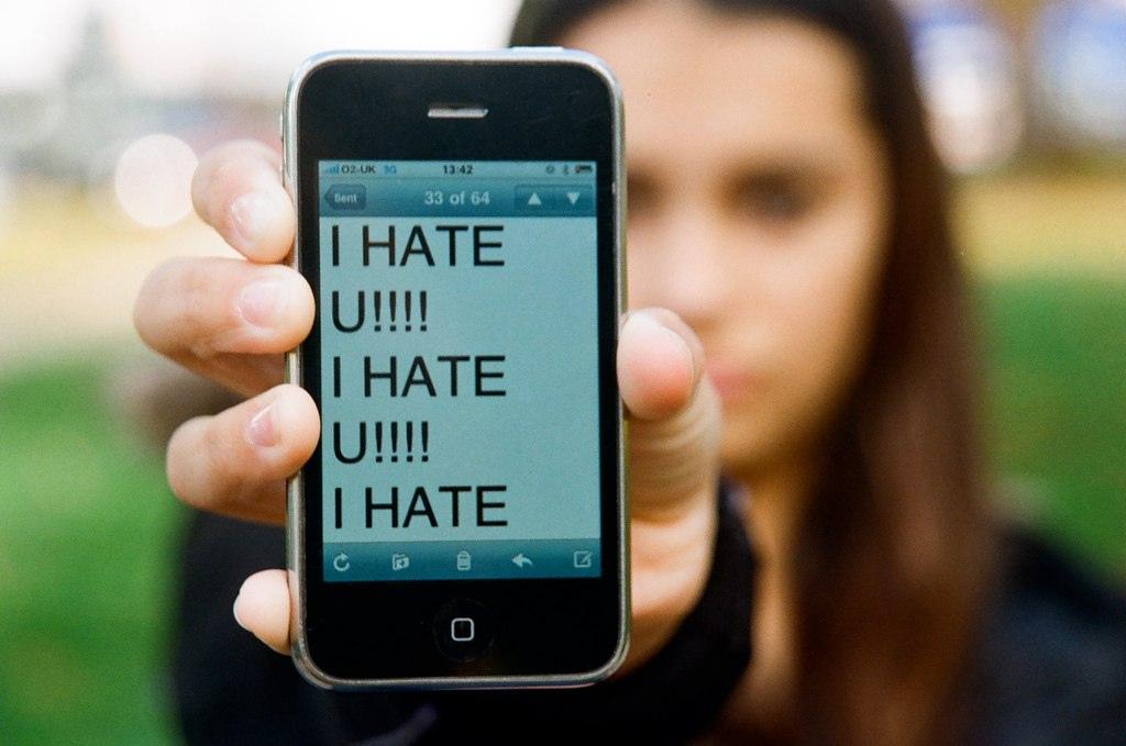 cyberbullying網路霸凌